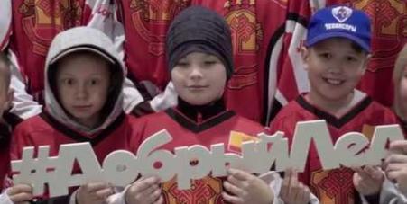 Embedded thumbnail for Фильм о турнире «Хоккейный уик-энд в Стрельне»