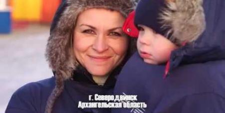 Embedded thumbnail for «Добрый лёд» — нам 5 лет